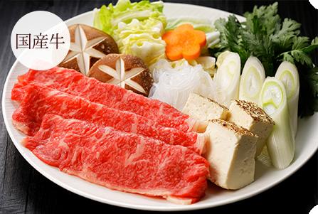 すき焼きセット(国産牛)[ミールキット]